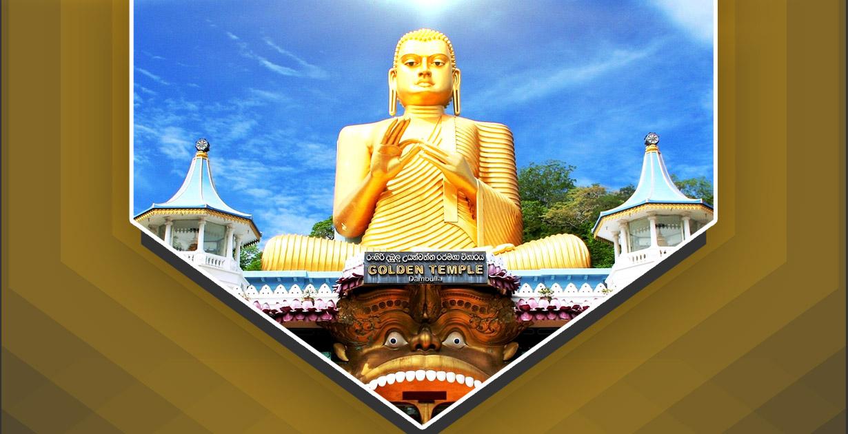 Il Tempio Dorato di Dambulla