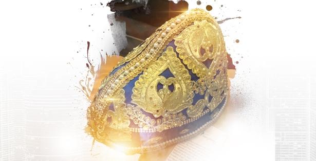 Il simbolo delle autorità veneziane