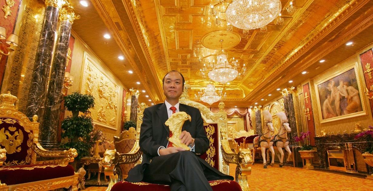 Золотой Дом Гонконга